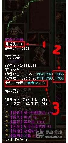 QQ图片20160708133732.png