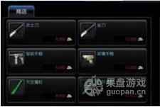 QQ图片20160708183502.png