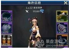 QQ图片20160708184145.png