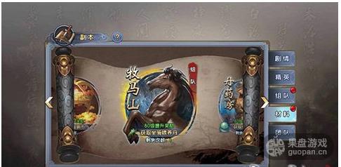 QQ图片20160708194736.png