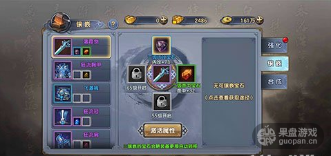 QQ图片20160708200256.png