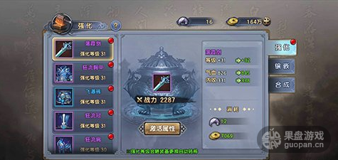 QQ图片20160708200359.png