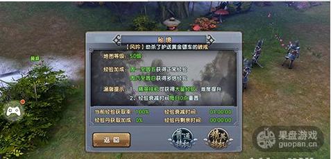 QQ图片20160708200544.png