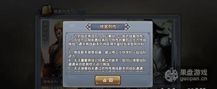 QQ图片20160708220651.png