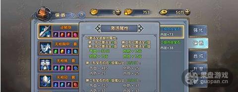 QQ图片20160708220958.png