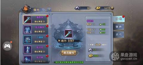 QQ图片20160708221407.png