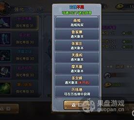 QQ图片20160708235744.png