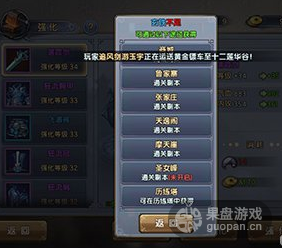 QQ图片20160708235920.png