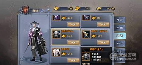 QQ图片20160709000059.png