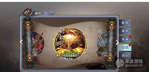 QQ图片20160709000147.png