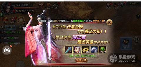 QQ图片20160709002431.png