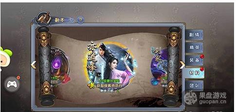 QQ图片20160709003454.png