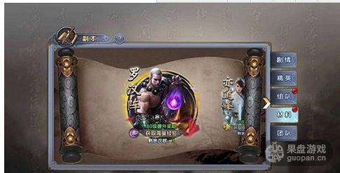 QQ图片20160709003548.png