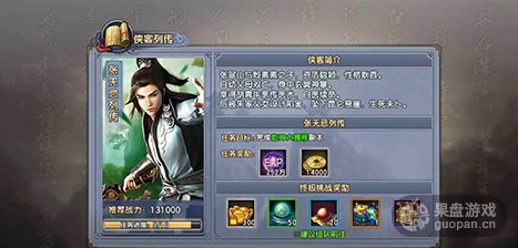 QQ图片20160709003852.png
