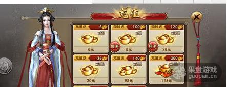 QQ图片20160709004456.png