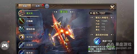 QQ图片20160709004546.png