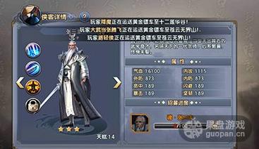 QQ图片20160709010617.png