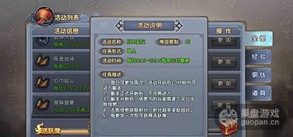 QQ图片20160709011250.png