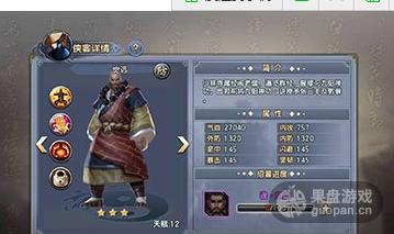 QQ图片20160709011824.png