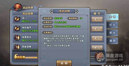 QQ图片20160709012310.png