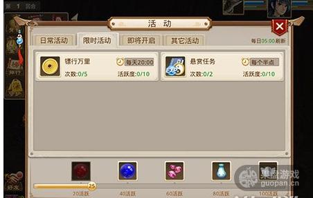 QQ图片20160709222046.png