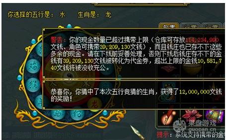 QQ图片20160709230840.png
