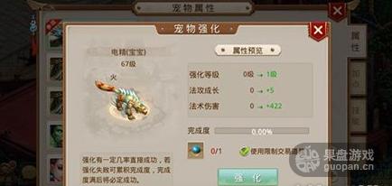 QQ图片20160709232405.png