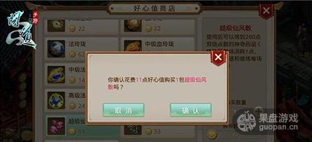 QQ图片20160709233520.png