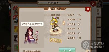 QQ图片20160709233820.png