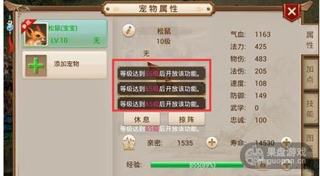 QQ图片20160709234251.png