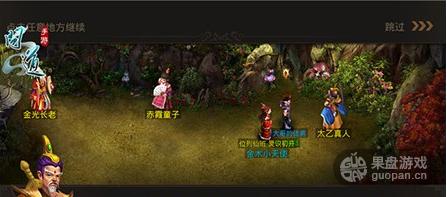 QQ图片20160709234954.png