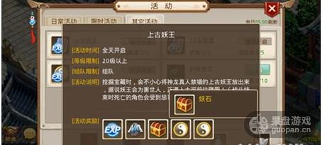 QQ图片20160710000255.png