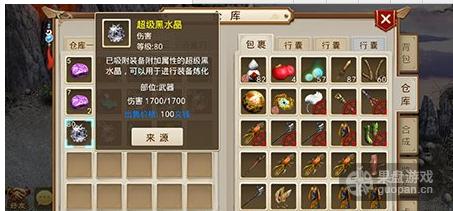 QQ图片20160710000846.png
