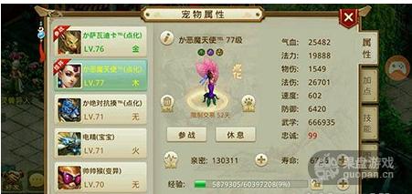 QQ图片20160710000949.png