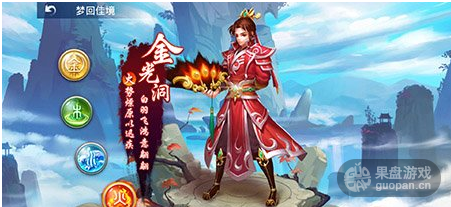 QQ图片20160710001844.png