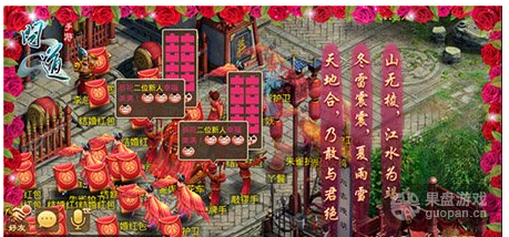 QQ图片20160710001945.png