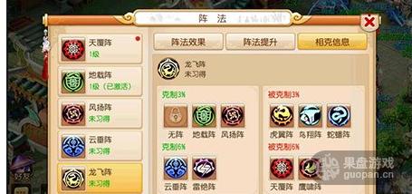 QQ图片20160710003300.png