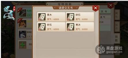 QQ图片20160710004557.png