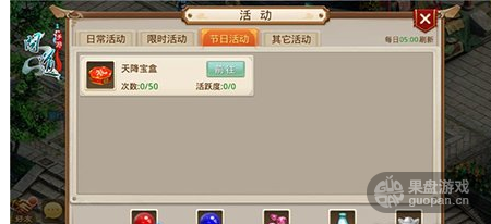 QQ图片20160710004756.png