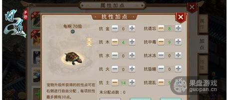 QQ图片20160710004855.png