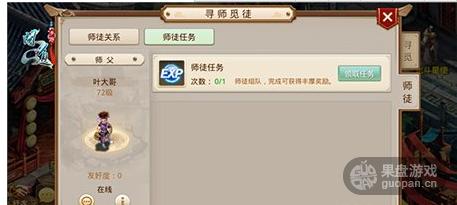 QQ图片20160710004958.png