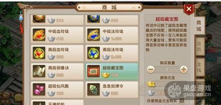 QQ图片20160710111922.png