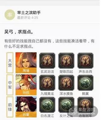QQ图片20160616124842.png