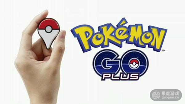 Pokemon-Go-Ann-Init-002.jpg