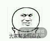 u=650178541,774724402&fm=21&gp=0.jpg