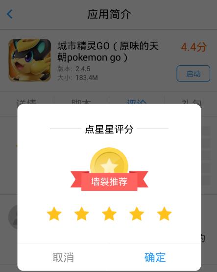 9G$HHB~(A(Y$]_R5D19[Z0H.png