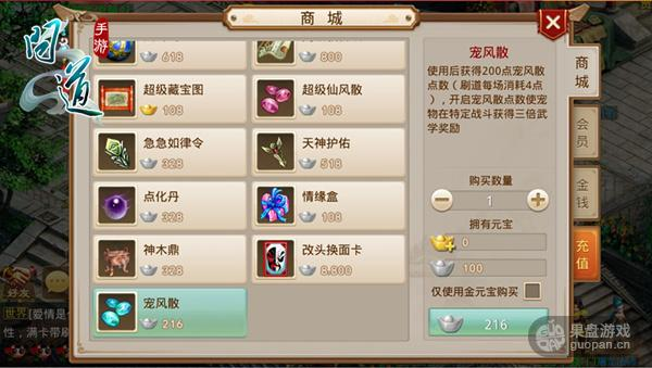 20160720094844.JPG