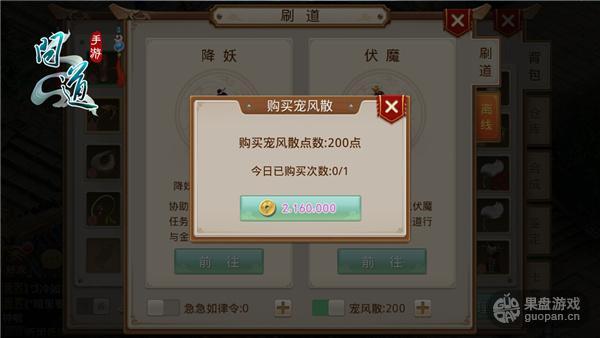 20160720094954.jpg