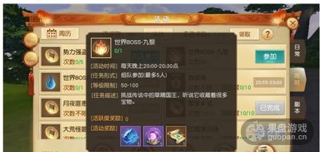 QQ图片20160720121306.png