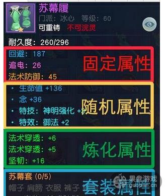QQ图片20160720122209.png